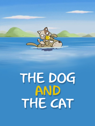 <a href='contents.php?CS_CODE=CS201407070444'>The Dog and the Cat</a> 책표지