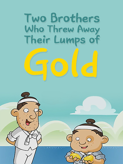 <a href='contents.php?CS_CODE=CS201407070445'>Two Brothers Who Threw Away Their Lumps of Gold</a> 책표지