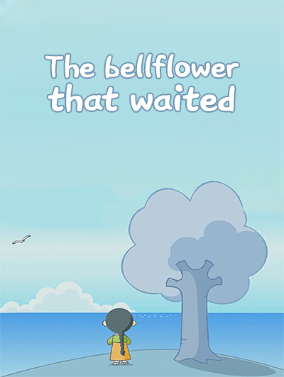 <a href='contents.php?CS_CODE=CS201407070446'>The bellflower that waited</a> 책표지
