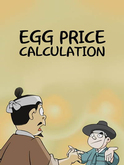<a href='contents.php?CS_CODE=CS201407070448'>Egg Price Calculation</a> 책표지