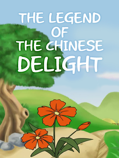 <a href='contents.php?CS_CODE=CS201407070450'>The Legend of the Chinese Delight</a> 책표지