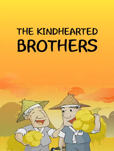 <a href='contents.php?CS_CODE=CS201407070452'>The kindhearted Brothers</a> 책표지
