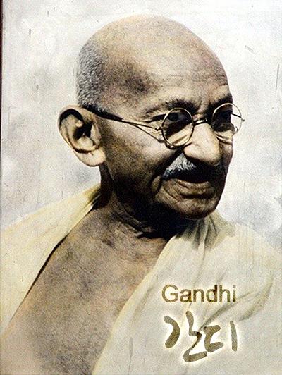 <a href='contents.php?CS_CODE=CS201407070508'>Gandhi(간디)</a> 책표지
