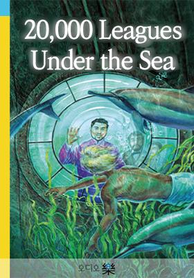 20,000 Leagues Under the Sea의 책표지