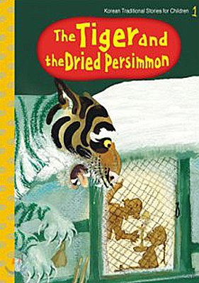 <a href='contents.php?CS_CODE=CS201301210111'>The Tiger and the Dried Persimmon</a> 책표지