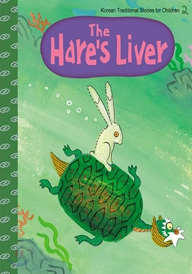 <a href='contents.php?CS_CODE=CS201301210112'>The Hare´s Liver</a> 책표지