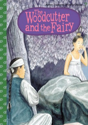<a href='contents.php?CS_CODE=CS201301210117'>The Woodcutter and the fairy</a> 책표지