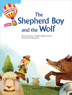 <a href='contents.php?CS_CODE=CS201506190005'>The Shepherd Boy and the Wolf (양치기 소년과 늑대)</a> 책표지