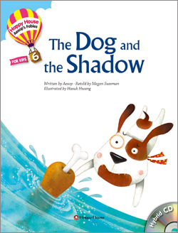 <a href='contents.php?CS_CODE=CS201506190006'>The Dog and the Shadow (개와 그림자)</a> 책표지