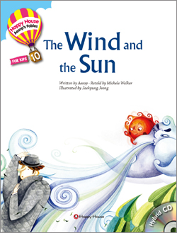 <a href='contents.php?CS_CODE=CS201506190010'>The Wind and the Sun (바람과 해)</a> 책표지