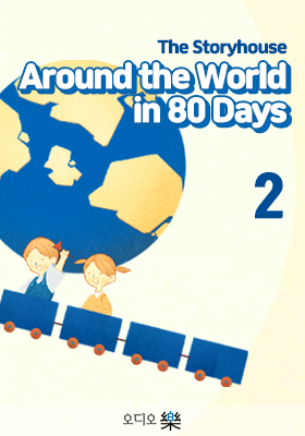 The Storyhouse - Around the World in 80 Days 2의 책표지