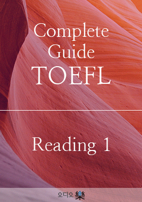 <a href='contents.php?CS_CODE=CS201509140167'>Complete Guide TOEFL - Reading 1</a> 책표지