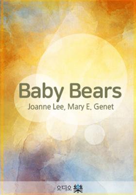 <a href='contents.php?CS_CODE=CS201106081411'>Baby Bears</a> 책표지