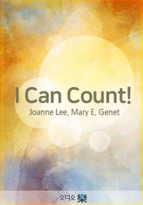 <a href='contents.php?CS_CODE=CS201106081414'>I Can Count!</a> 책표지