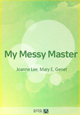 <a href='contents.php?CS_CODE=CS201106081434'>My Messy Master</a> 책표지